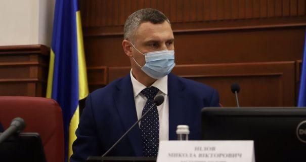 Кличко рассказал о предстоящем локдауне в Киеве (ВИДЕО)