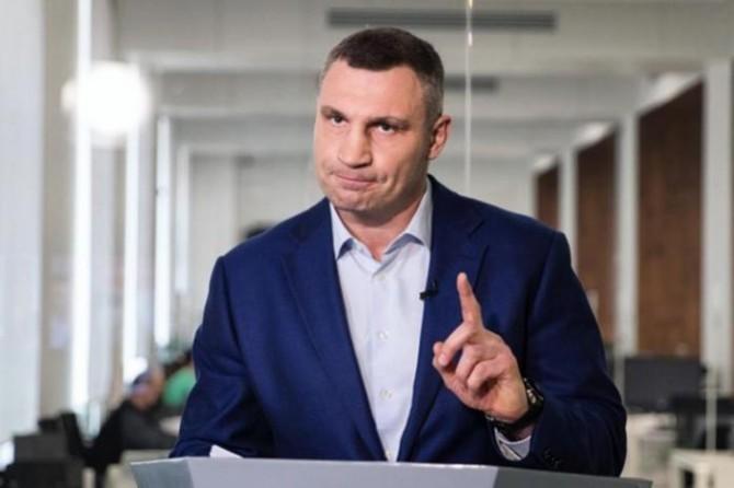 У Кличко отбирают должность председателя КГГА