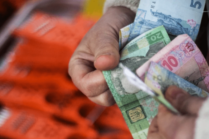 Украинцам будут проводить индексацию пенсий по-новому
