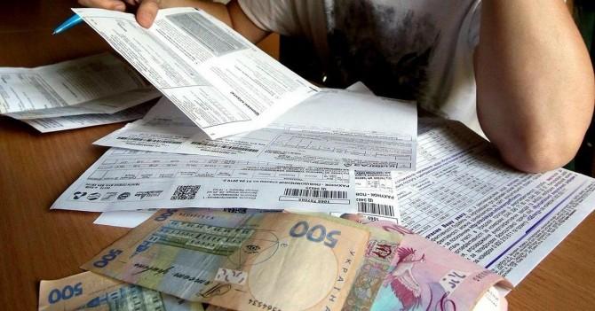 В Украине с 1 октября вводят новые коммунальные тарифы