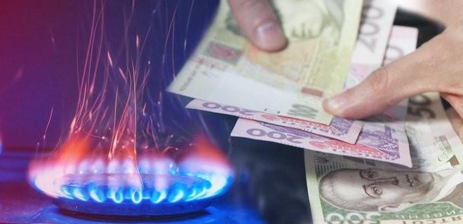 В Украине цена газа превысила 30 гривен за 1 кубометр