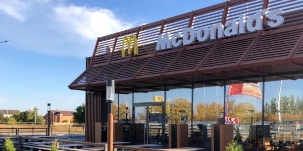 McDonald's открыл в Украине первый ресторан вдоль дороги