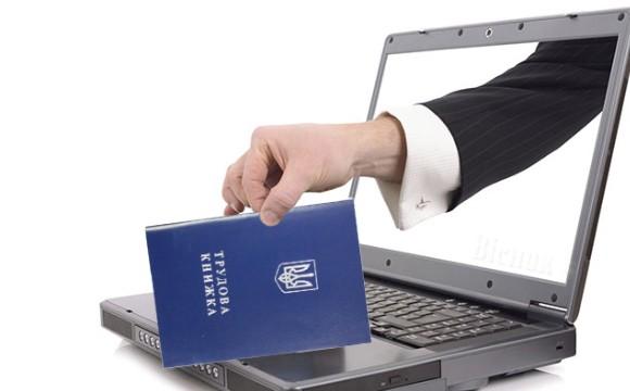 Электронная трудовая книжка, что нужно о ней знать