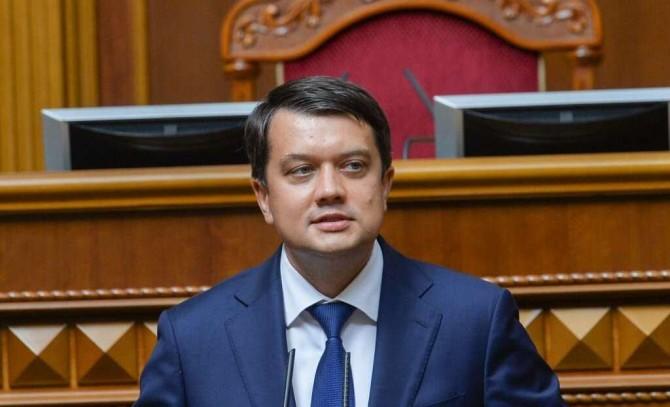 Верховная Рада уволила Разумкова с должности спикера