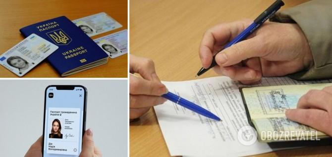 У украинцев с ID-паспортами больше не будут спрашивать прописку