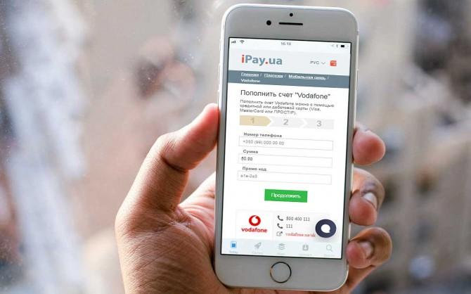 Названы простые варианты, как пополнить телефонный счет украинских операторов