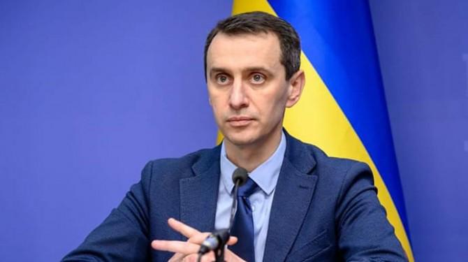 Министр здравоохранения Украины рассказал, где в Украине коронавирус распространяется стремительнее всего